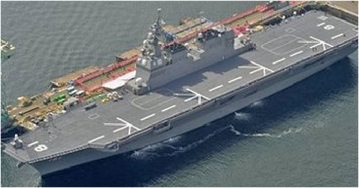 Helicopter Carrier Hyuga class