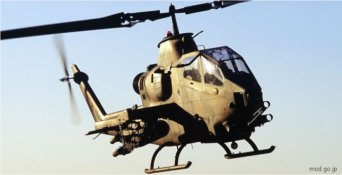Japan Ground Self-Defense Force AH-1S