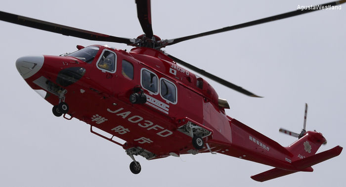 Fire and Disaster Management Agency AW139