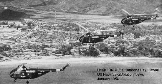 Marine Heavy Helicopter Squadron 361 US Marine Corps