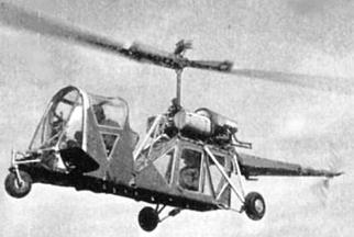 Seibel YH-24 Helicopters 1950s