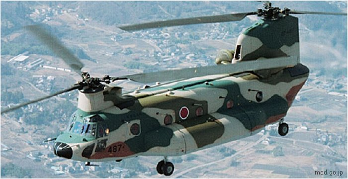 Japan Air Self-Defense Force CH-47J