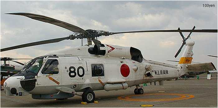 Helicopter Mitsubishi SH-60J Seahawk Serial 1209 Register 8280 used by Japan Maritime Self-Defense Force (Japanese Navy). Aircraft history and location