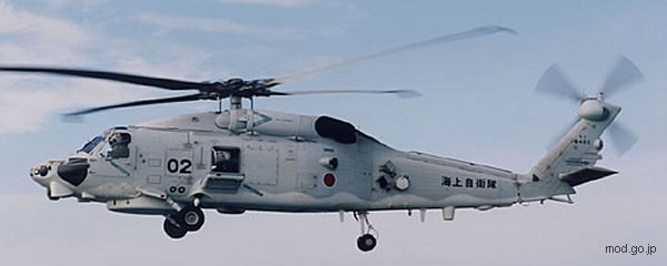 Japan Maritime Self-Defense Force SH-60K Seahawk