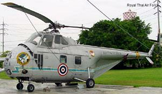 Royal Thai Air Force S-55 H-19