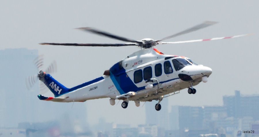 All Nippon Helicopter AW139