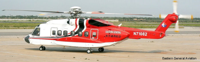 Eastern General Aviation S-92