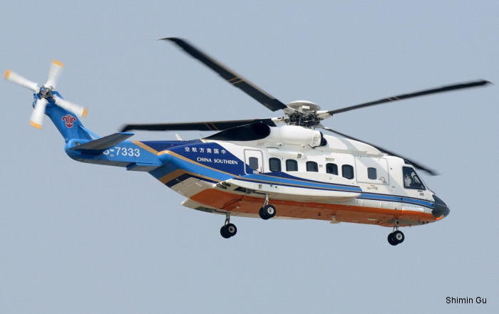 China Southern Airlines S-92