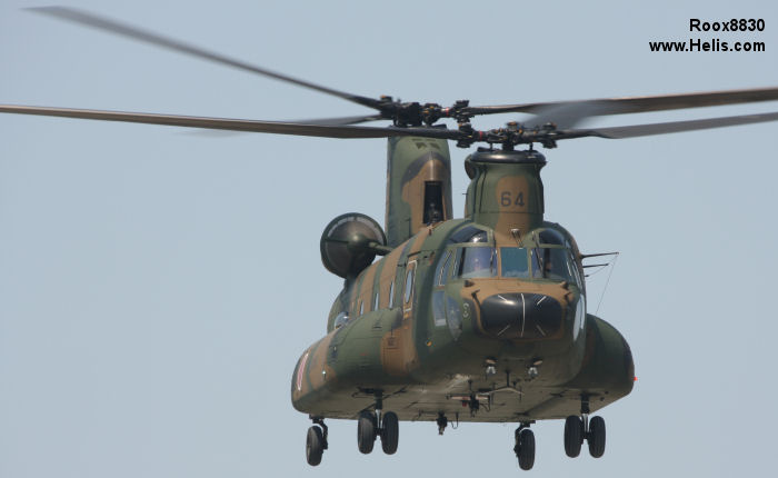 Japan Ground Self-Defense Force CH-47J