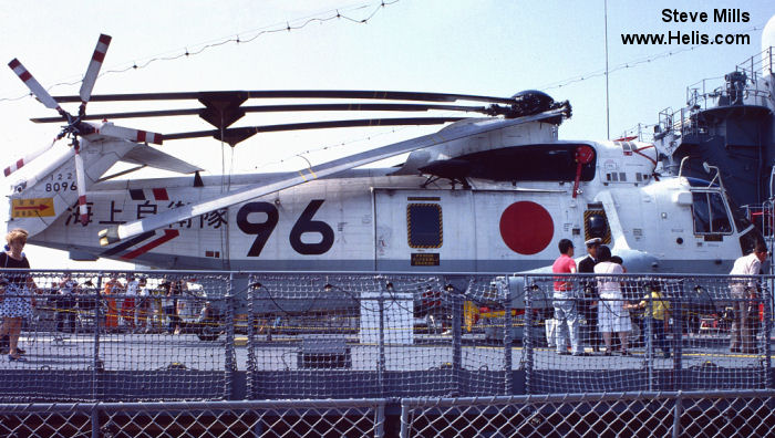 Helicopter Mitsubishi HSS-2B Serial M61-107 Register 8096 used by Japan Maritime Self-Defense Force JMSDF (Japanese Navy). Aircraft history and location